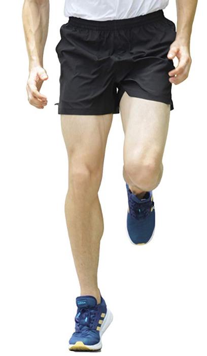 Mier's men running shorts